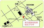 東久留米市・市民プラザ地図.jpg